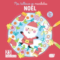 Mes tableaux en mandalas – Noël